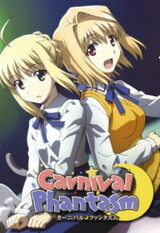 Carnival Phantasm EX Season