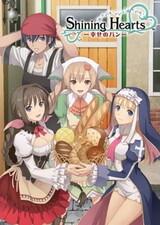 Shining Hearts: Shiawase no Pan