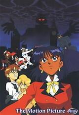 Fushigi no Umi no Nadia: Original Movie