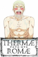 Thermae Romae Specials