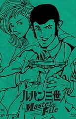 Lupin III: Lupin Ikka Seizoroi