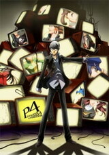 Persona 4 the Animation: No One is Alone