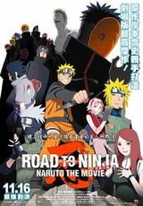 Naruto: Shippuuden Movie 6 - Road to Ninja