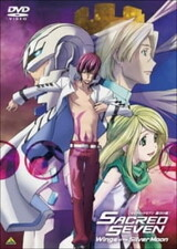 Sacred Seven: Shirogane no Tsubasa Picture Drama