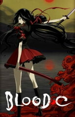 Blood-C: Special Edition