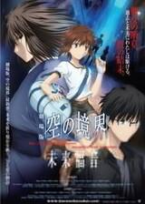 Kara no Kyoukai: Mirai Fukuin