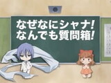 Shakugan no Shana: Friagne & Marianne no Naze Nani Shana! Nandemo Shitsumonbako! 2