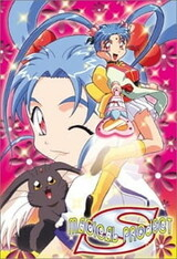 Mahou Shoujo Pretty Sammy (1996)