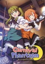 Carnival Phantasm: HibiChika Special