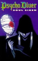 Psycho Diver: Mashou Bosatsu