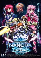 Mahou Shoujo Lyrical Nanoha: Reflection