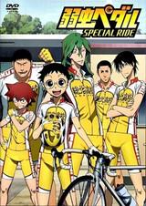 Yowamushi Pedal: Special Ride