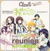Reunion (Music)