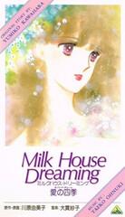Milk House Dreaming: Ai no Shiki