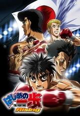 Hajime no Ippo: Rising