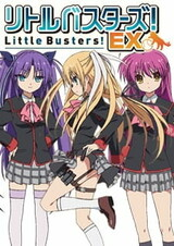 Little Busters!: EX