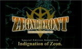 Mobile Suit Gundam: Zeonic Front - Indignation of Zeon.