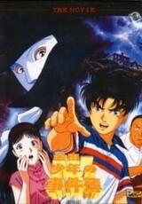 Kindaichi Shounen no Jikenbo Movie 1: Operazakan - Aratanaru Satsujin