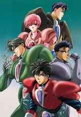 Tokumu Sentai Shinesman