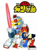Mobile Suit SD Gundam Mk I