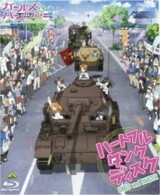 Girls und Panzer Heartful Tank Disc Picture Drama
