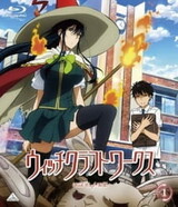 Witch Craft Works Specials
