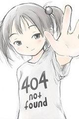 Kobito to Ao Mushi