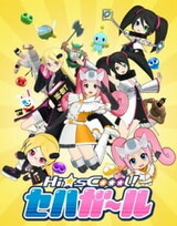 Hi☆sCoool! SeHa Girls