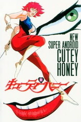 Shin Cutey Honey