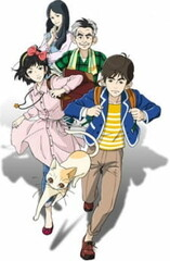 Megumi to Taiyou II: Kajuu Gummi Tweet Mystery - Kieta Sapphire Roman no Nazo