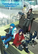 DRAMAtical Murder: Data_xx_Transitory
