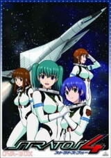 Stratos 4 OVA: Stratos 4.1 - Dutch Roll