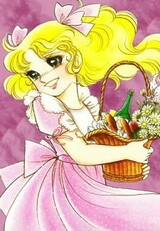 Candy Candy: Candy no Natsu Yasumi