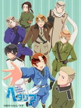Hetalia: The World Twinkle