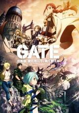Gate: Jieitai Kanochi nite, Kaku Tatakaeri