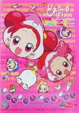Ojamajo Doremi Sharp Movie