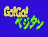 Go! Go! Veggie-tan