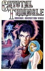 Kindan no Mokushiroku: Crystal Triangle