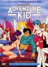 Youjuu Sensen Adventure Kid