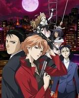 Yakushiji Ryouko no Kaiki Jikenbo: Hamachou, Voice & Fiction