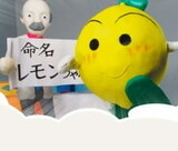 Lemon Home Animation Gekijou