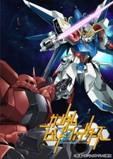 Gundam Build Fighters OVA