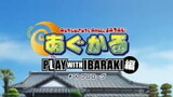 Agukaru: Play with Ibaraki-hen Episode 0