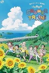 Summer Train!