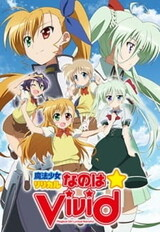 Mahou Shoujo Lyrical Nanoha ViVid: Special Program