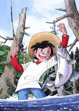 Tsurikichi Sanpei