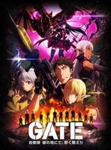 Gate: Jieitai Kanochi nite, Kaku Tatakaeri 2nd Season