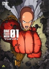One Punch Man Specials