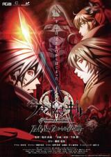Phantom of the Kill: Zero kara no Hangyaku