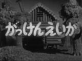 Inemuri Buu-chan